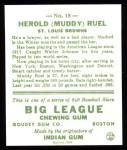 1933 Goudey Reprint #18  Muddy Ruel  Back Thumbnail