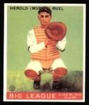 1933 Goudey Reprint #18  Muddy Ruel  Front Thumbnail