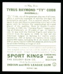 1933 Sport Kings Reprint #1  Ty Cobb   Back Thumbnail