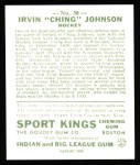 1933 Sport Kings Reprint #30  Ivan Ching Johnson   Back Thumbnail