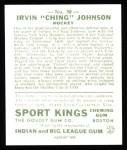 1933 Sport Kings Reprints #30  Ivan Ching Johnson   Back Thumbnail
