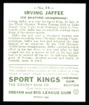 1933 Sport Kings Reprint #34  Irving Jaffee   Back Thumbnail