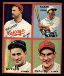 1935 Goudey 4-in-1 Reprints #5 D Kiki Cuyler / Woody English / Burleigh Grimes / Chuck Klein  Front Thumbnail