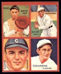 1935 Goudey 4-in-1 Reprint #6 A Mickey Cochrane / Willie Kamm / Muddy Ruel / Al Simmons  Front Thumbnail