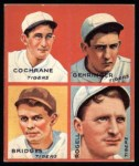 1935 Goudey 4-in-1 Reprint #7 D Mickey Cochrane / Charlie Gehringer / Tommy Bridges / Billy Rogell  Front Thumbnail