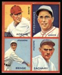 1935 Goudey 4-in-1 Reprint #8 A Ray Benge / Fred Fitzsimmons / Mark Koenig / Tom Zachary  Front Thumbnail
