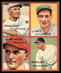 1935 Goudey 4-in-1 Reprints #7 C Heinie Manush / Lyn Lary / Monte Weaver / Bump Hadley  Front Thumbnail