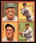 1935 Goudey 4-in-1 Reprint #8 J Ed Coleman / Doc Cramer / Bob Johnson / John Marcum  Front Thumbnail