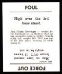 1936 Goudey Reprint #11  Paul Derringer  Back Thumbnail
