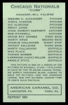1922 E120 American Caramel Reprint #165  Arnold Statz  Back Thumbnail