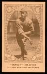 1922 E120 American Caramel Reprint #65  Sam Jones  Front Thumbnail