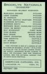 1922 E120 American Caramel Reprint #137  Samuel Crane  Back Thumbnail