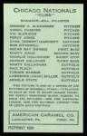1922 E120 American Caramel Reprint #156  Max Flack  Back Thumbnail