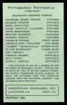 1922 E120 American Caramel Reprint #219  Earl Hamilton  Back Thumbnail