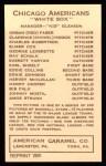 1922 E120 American Caramel Reprint #17  Elmer Cox  Back Thumbnail