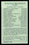1922 E120 American Caramel Reprint #158  Chas Hartnett  Back Thumbnail