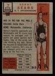 1957 Topps #7  Kenny Sears  Back Thumbnail
