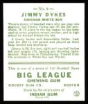 1933 Goudey Reprints #6  Jimmy Dykes  Back Thumbnail