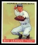 1933 Goudey Reprints #158  Moe Berg  Front Thumbnail