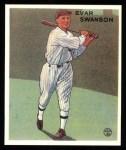 1933 Goudey Reprints #195  Evar Swanson  Front Thumbnail