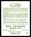 1933 Goudey Reprint #225  Billy Jurges  Back Thumbnail
