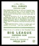 1933 Goudey Reprints #225  Billy Jurges  Back Thumbnail