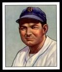 1950 Bowman REPRINT #8  George Kell  Front Thumbnail