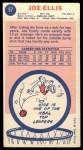 1969 Topps #57  Joe Ellis  Back Thumbnail