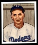 1950 Bowman REPRINT #223  Jim Russell  Front Thumbnail