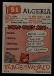 1956 Topps Flags of the World #51   Algeria Back Thumbnail