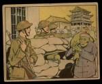 1941 Gum Inc. Uncle Sam Home Defense #31   On Foreign Soil Front Thumbnail