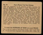1938 Gum Inc. Horrors of War #39   Foe's Planes Trail the Chiangs Back Thumbnail