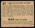 1939 Gum Inc. War News Pictures #83   Russia's Red Army Moves Into Poland Back Thumbnail