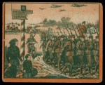 1939 Gum Inc. War News Pictures #83   Russia's Red Army Moves Into Poland Front Thumbnail