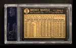 1964 Topps Venezuelan #50  Mickey Mantle  Back Thumbnail