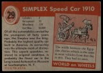 1954 Topps World on Wheels #29   Simplex Speed Car 1910 Back Thumbnail