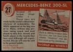 1954 Topps World on Wheels #27   Mercedes-Benz 300-SL Back Thumbnail