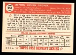 1952 Topps Reprints #258  Steve Gromek  Back Thumbnail