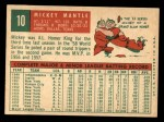 1959 Topps #10  Mickey Mantle  Back Thumbnail