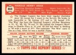 1952 Topps REPRINT #333  Pee Wee Reese  Back Thumbnail