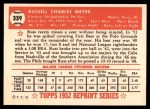 1952 Topps REPRINT #339  Russ Meyer  Back Thumbnail