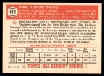 1952 Topps REPRINT #352  Karl Drews  Back Thumbnail