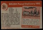 1954 Topps World on Wheels #21   Brush Panel Delivery 1911 Back Thumbnail