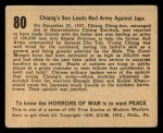 1938 Gum Inc. Horrors of War #80   Chiang's Son Leads Red Army Against Japs Back Thumbnail