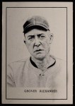 1950 Callahan Hall of Fame #1  Grover Alexander  Front Thumbnail
