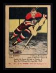1951 Parkhurst #40  Gus Bodnar  Front Thumbnail