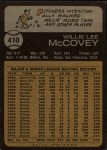1973 Topps #410  Willie McCovey  Back Thumbnail