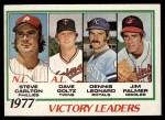 1978 Topps #205   -  Steve Carlton / Jim Palmer / Dave Goltz / Dennis Leonard Victory Leaders   Front Thumbnail