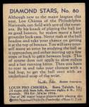 1935 Diamond Stars #80  Lou Chiozza  Back Thumbnail