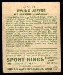 1933 Goudey Sport Kings #34  Irving Jaffee   Back Thumbnail